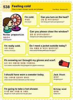 (538) Feeling cold