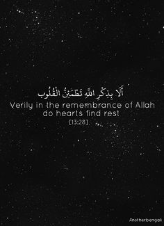Verily, in the remembrance of Allah do hearts find rest Beautiful Quran Quotes, Quran Quotes Inspirational, Motivational Quotes, Allah, Religion Quotes, Islamic Quotes Wallpaper, Arabic English Quotes, Coran Islam, Noble Quran