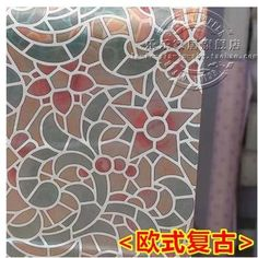 Cheap door bottom, Buy Quality stickers fashion directly from China sticker pink Suppliers: 			Product size 200 * 80 cm