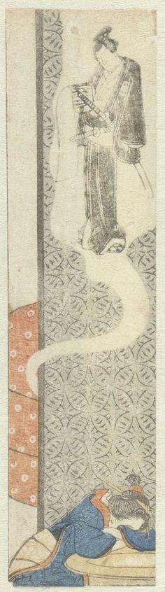 Dromende courtisane, Hiroshige (I) , Utagawa, 1845 - 1850