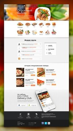 Web design inspiration.  See more at:http://www.twelveskip.com/ for more web design and web development  inspiration  #web #design #development