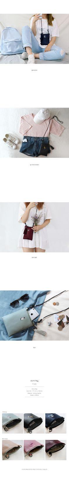 Picnic Bag - 6 color14,500원-디랩패션잡화, 가방, 크로스백, 인조가죽크로스백바보사랑Picnic Bag - 6 color14,500원-디랩패션잡화, 가방, 크로스백,…