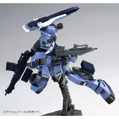 P-Bandai HGUC 1/144 Pale Rider (陸戦重装備仕様): Official Posters, Big Size Images, Info Release http://www.gunjap.net/site/?p=229287