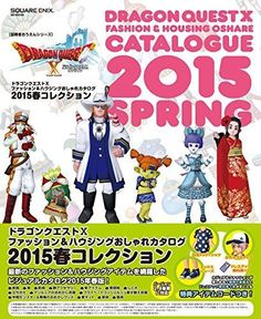 Dragon Quest X Fashion and housing Oshare catalogs 2015 Spring Collection