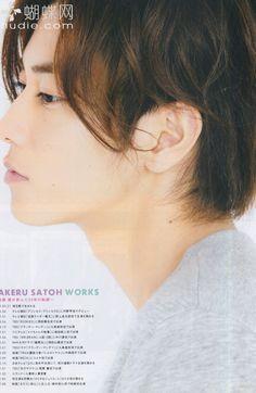 Kites-Japanese Actors & Actresses-[Male] Sato Takeru-佐藤 健-Trang 43 - We Fly