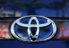 Tokio: Toyota Motor Corp ist ein Next-Generation-Taxi für den japanischen Markt entwickelt und es entstand eine Partnerschaft mit der Produktionserh�... #Uber #Toyota #Partnerschaft