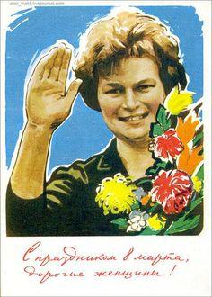 1963-Сурьянинов-Изогиз. На открытке Валентина Терешкова - первая в мире женщина космонавт