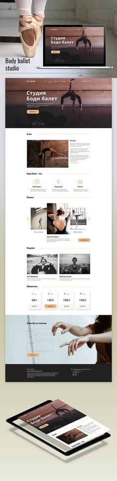Ballet Studio, Web Design, Web Inspiration, Mood Boards, Presentation, Photoshop, Yoga, Website, Kids