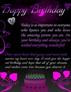 Happy Birthday Poems for Your Cousin Birthday Greetings Friend, Happy Birthday Ecard, Belated Birthday Wishes, Birthday Wishes And Images, Birthday Poems, Birthday Blessings, Happy Birthday Pictures, Birthday Wishes Cards, Happy Birthday Messages