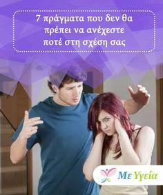Σουηδία dating δωρεάν