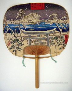 Japanese fan  http://www.carolynstaleyprints.com/main.php?g2_itemId=17719_imageViewsIndex=1