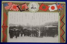 1900's Russo Japanese War Postcard : Photo of 28cm Howitzer exhibited at the Ceremony of The Army's Triumphal Return - Japan War Art
