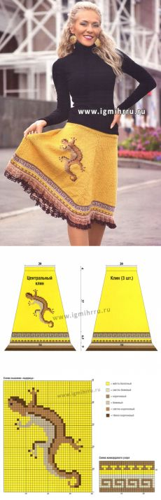 I love this little lizard! I would love to make this skirt.