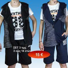 Παιδικό καλοκαιρινό σετάκι βερμούδα-μπλούζα για αγόρια 3-14 ετών σε ... b2cc9883419