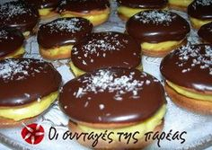Κοκ recipe main photo Greek Sweets, Greek Desserts, Party Desserts, Greek Recipes, Candy Recipes, Cookie Recipes, Dessert Recipes, Greek Cake, Cyprus Food