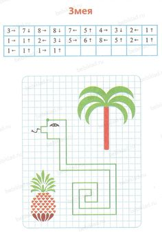 Math Games, Maths, Coding For Kids, Kids Education, Pixel Art, Diagram, Drawings, Arrow Keys, Close Image