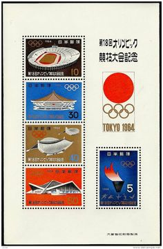 Tokyo 64 Olympic Stamps