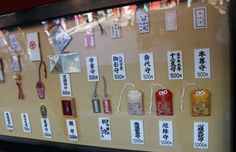Temple and Shrine Charms: What's the Difference? | MATCHA - Japan Travel Web Magazine