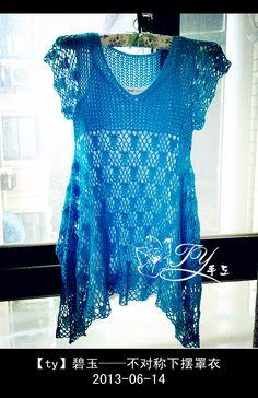 Brilliant Blue shirt!!  http://blog.163.com/leeyun26@126/blog/static/1423490962013517105143478/?suggestedreading&wumii  1225——碧玉——不规则下摆罩衣 - ty - ty 的 编织博客