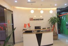 WE Newstar (Stone) Company moved Sales headquarters from old office to new one at March 27,2011.