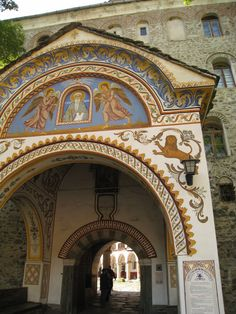 What to know about visiting Bulgaria's Rila Monastery, an easy day trip from Sofia