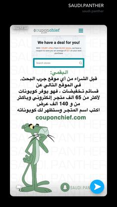 Learning Languages Tips, Learning Websites, Educational Websites, Best Online Shopping Websites, Study Apps, Social Quotes, Iphone App Layout, English Language Learning, Mobile App