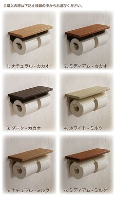 Toilet Paper, Home Furniture, Living Spaces, Things To Sell, Design, Pallet Furniture, Shelving Brackets, Wood, Soap Holder