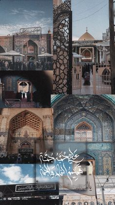 Arab Wallpaper, Floral Wallpaper Phone, Mecca Wallpaper, Islamic Wallpaper, Muharram Wallpaper, Wattpad Background, Imam Hussain Wallpapers, Hussain Karbala, Mosque Architecture