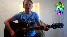 Гранитный камушек Божья коровка Песни под гитару