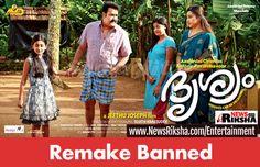 Drishyam Remake banned temporarily