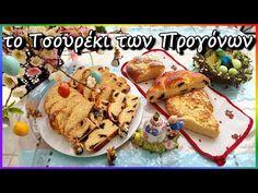 ΑΓΝΟ ΤΣΟΥΡΕΚΙ ❤️ με προζύμι, που ωρίμαζε 48 ώρες – η συνταγή των προγόνων μας 👈 - YouTube Easter, Cookies, Chicken, Meat, Youtube, Desserts, Food, Crack Crackers, Tailgate Desserts