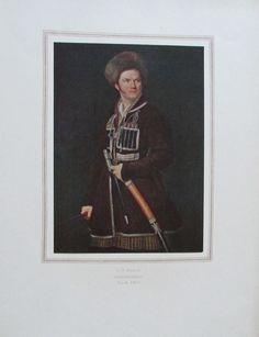 ORLOWSKI SELBSTPORTRÄT Reproduktion Kunstdruck Staatliche Russische Museum 1952