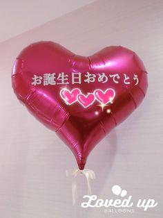 バルーンデコレーション専門サービス|Loved up balloons|オリジナルのメッセージや名前入り
