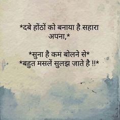 Sad True Cute Hindi Quotes Quotes Love Quotes