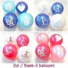 Printed balloons for dol / baek-il