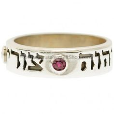 'Put On' the Word of God with this genuine Ruby and Silver Scripture Ring from Psalm 19:14 'O LORD, my strength, and my redeemer' written in Hebrew.
