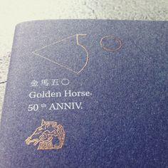 The Moment: Golden Horse 50th Anniv. by wangzhihong.com , via Behance
