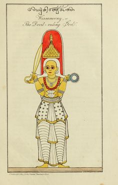 Demonology, Ancient Art, Priest, Masquerade, Sri Lanka, Devil, Nativity, Poems, Art Pieces