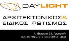 daylightj19 Kai