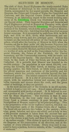 Illustrated London News Article View John Tenniel, The Rival, Lewis Carroll, He Day, Through The Looking Glass, Political Cartoons, News Articles, Illustrator, Politics