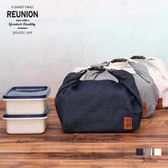【REUNION】Cooler bag with buckle handle (inc 2 food containers) Lunch Tote Bag, Denim Ideas, Linen Bag, Fabric Bags, Cloth Bags, Couture, Ss P, Fashion Backpack, Lunch Box