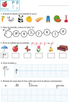 Le son p Learning French For Kids, Teaching French, 1st Grade Math Worksheets, Math Patterns, French Education, Cursive, Writing Practice, Learn French, French Language