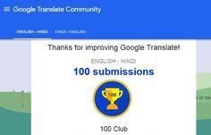 Google Translate Community Development. (100 Words/Sentences) :) #century #trendster #mohitness #trendybaba #mohit_trendster #mohitsharma