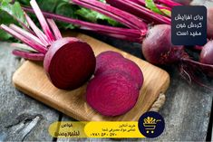 Beets are a delicious and nutritious vegetable with several impressive health benefits. Here are 9 benefits of beets, all supported by science. Red Vegetables, Fruits And Veggies, Pasta Casera, Natural Cancer Cures, Cancer Fighting Foods, Alkaline Foods, Superfoods, Banana, Cooking