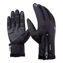 Unisex Winter Cycling Gloves Wind/Waterproof Thermal Full Finger Touch Screen US Motorcycle Gloves, Cycling Gloves, Bike Gloves, Buy Motorcycle, Fleece Gloves, Mens Gloves, Sierra Leone, Ghana, Sport Winter