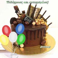 giortazo.gr: Κάρτες Με Ευχές Γενεθλίων Birthday Cake, Desserts, Blog, Poster, Tailgate Desserts, Deserts, Birthday Cakes, Postres, Blogging