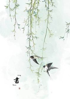 Amazing Drawings, Art Drawings, Watercolor Landscape, Watercolor Paintings, Very Nice Images, Illustration Blume, Background Drawing, China Art, Environmental Art