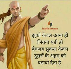 Super quotes inspirational motivational life in hindi ideas Chankya Quotes Hindi, Inspirational Quotes In Hindi, Gita Quotes, Motivational Picture Quotes, Inspire Quotes, Motivational Speeches, Funny Quotes, Good Thoughts Quotes, Good Life Quotes