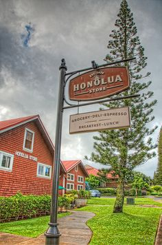 The Honolua Store in Kapalua has so much charm with it's old wooden floors and friendly staff. The Honolua Store was built in 1929 and it originally served as a company store for the local pineapple plantation. This store is the perfect place to grab some picnic supplies and take down to one...