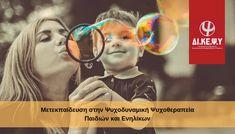 Χρονική Διάρκεια: Οκτώβριος - Ιούνιος | Αθήνα Kai, Psychology, Movie Posters, Movies, Psicologia, Film Poster, Films, Psych, Movie